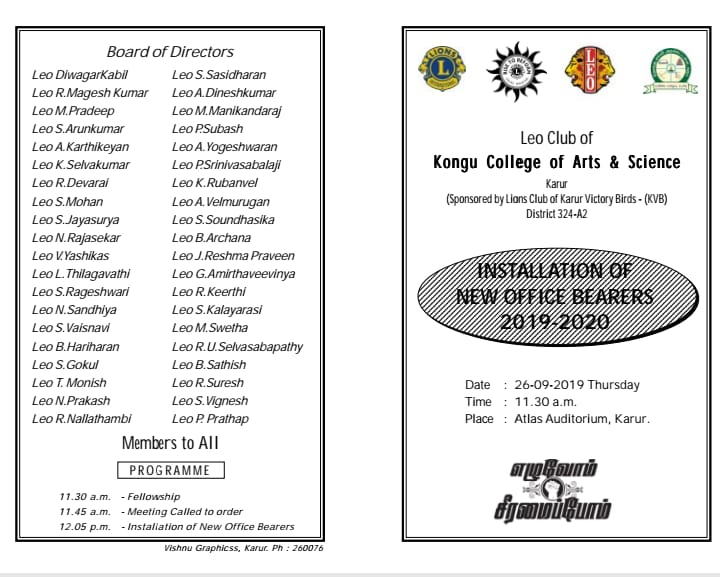 Installation – Leo club of Kongu College of Arts and Science(2019-20)
