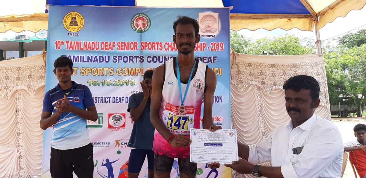 Gold model in 10th TN Deaf senior sports championship 2019